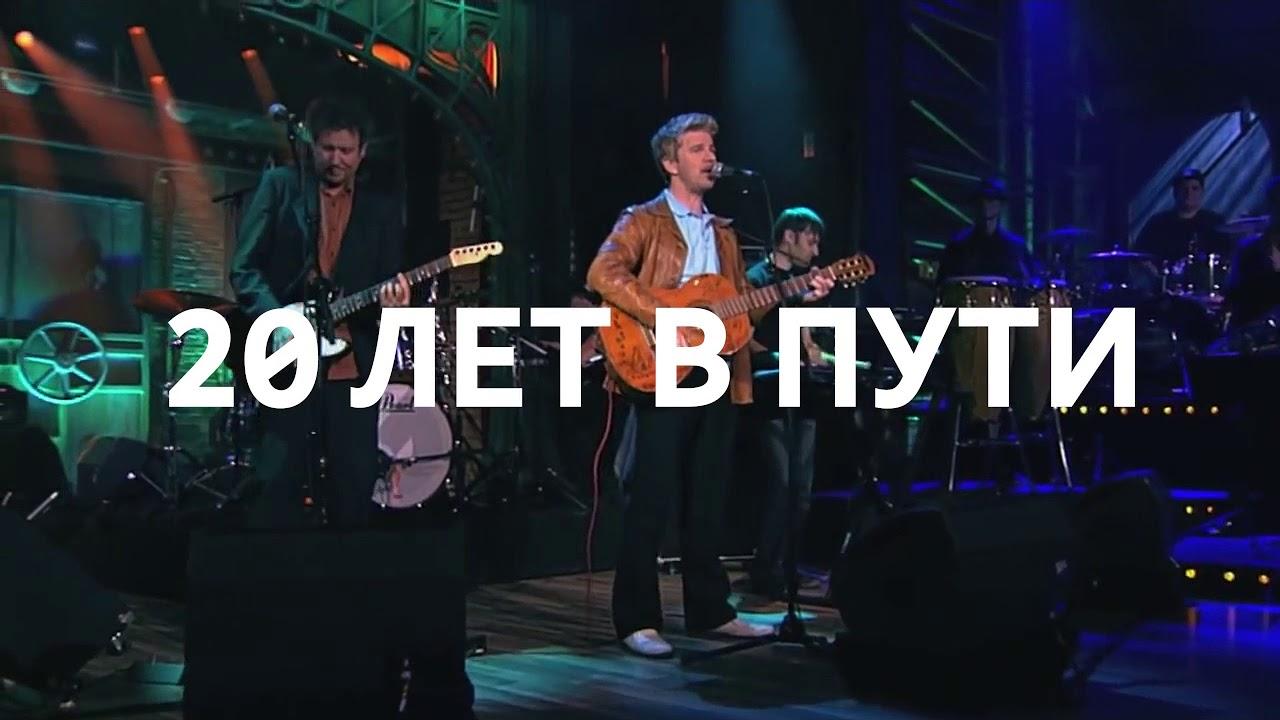 Гимн России на Гитаре!Слава России! - YouTube