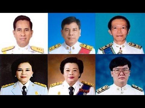 สร.ศธ.2560 : สำนักงานรัฐมนตรี กระทรวงศึกษาธิการ