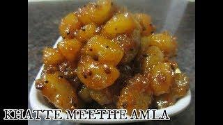 Khatta Meetha Amla ka Achar  Gooseberry Sweet And Sour Pickle  Healthy Amla Recipe