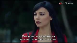Чёрная Любовь 53 серия - (русская озвучка) Турецкий сериал