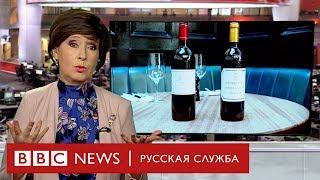 Есть ли разница между вином за несколько сотен и за несколько тысяч?
