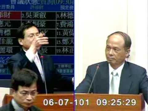 2012-06-07 許添財 發言片段, 第8屆第1會期財政委員會第14次全體委員會議