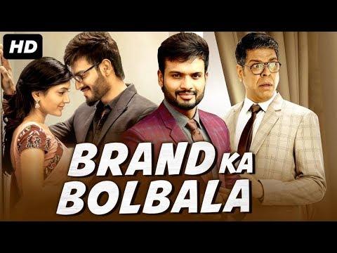 Brand Ka Bolbala (2019) NEW RELEASED Full Hindi Dubbed Movie | Sumanth, Murali Sharma, Eesha, Pujita