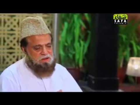 Meri Arzo Muhammad - Siddiq Ismail