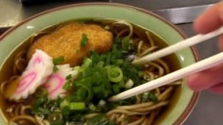 Japanese SOBA noodle in Numazu station 沼津駅 桃中軒 コロッケそば