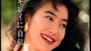 1990年(平成2年)のCMです。 かわいい~ゴクミちゃん。 ハウス『オー...