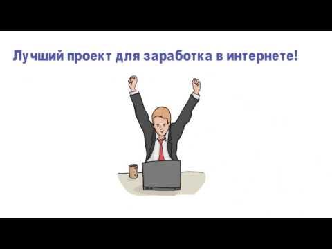 1 биткоин с нуля! Заработок биткоин без вложений 2017. Казино и кран.из YouTube · Длительность: 5 мин26 с