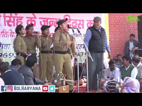 NCC Girls | Haryanvi Ragni | Bol Haryana