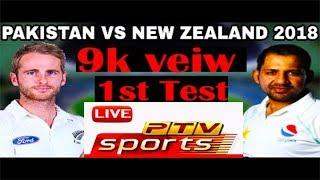 🔴LIVE: Ptv Sports Live Streaming|Pakistan Vs New Zealand||پاکستان بمقابلہ نیو زی لینڈ پہلا ٹیسٹ|||
