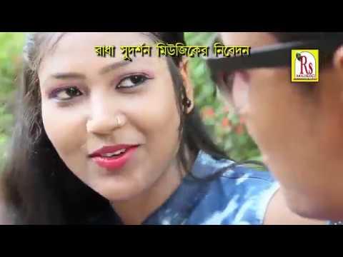 Aaj Tumi Koto Dure Bangle Song