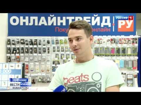 Пунктов выдачи интернет магазина «ОНЛАЙНТРЕЙД РУ» в Краснодаре станет больше