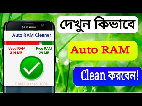 How to clean ram android phone(Andriod Tips)