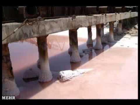 Urmu Gölü Mahnısı - Urmiye - Urmiya -اورمو گولو - Urmia Lake