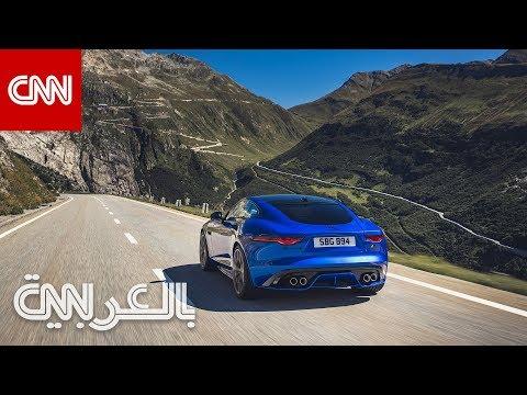 جاغوار تكشف عن الجيل الجديد من سيارتها -F-Type-  - نشر قبل 2 ساعة