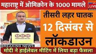 Most Brilliant Gk Questions With Answers    Gk question and answers    Interesting Gk Questions