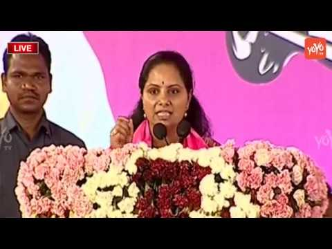 MP Kavitha Speech | TRS Public Meeting - Nizamabad | CM KCR | Parliament Election 2019 | YOYO TV