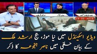 Judge Arshad Malik's video scandal takes new turn