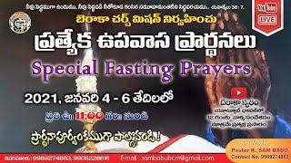 New Year Special Fasting Prayers    Day-3    Msg.Dhana Kumari Sam    06/01/2021