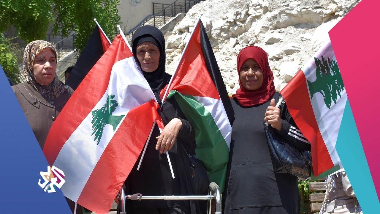 قناة العربي:الساعة الأخيرة│لبنان .. غضب فلسطيني