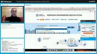 Регистрация ИП. Открытие счета и онлайн бухгалтерия для интернет-магазина.(, 2017-05-01T09:03:39.000Z)