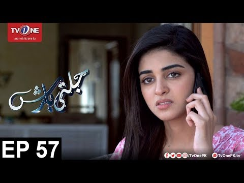 Jalti Barish - Episode 57 - TV One Drama - 11th December 2017