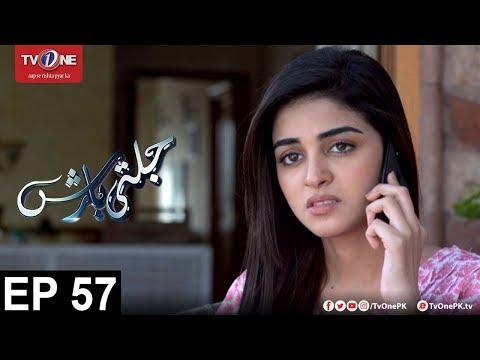 Jalti Barish - Episode 57 - TV One Drama - 11th December 2017