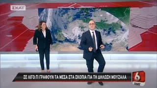 Απίστευτη μαλακία του Μπογδάνου on air