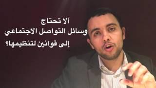 المدون والباحث المصري عبدالرحمن منصور