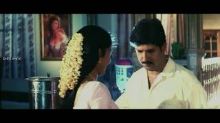 Repeat youtube video Veedekkadi Mogudandi Movie || Venu, Sruthi  Love Scene || Venu, Sruthi