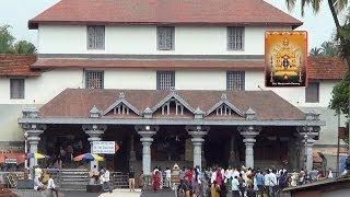 Sri Manjunathaswamy Dharmasthala