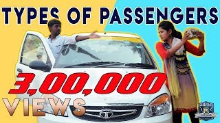 Types of Passengers | Polam Right | Cab Drivers Trouble | Madras Goli