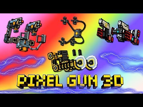 Pixel Gun 3D - Набор Экзоскелетов в 2019 / EXOSKELETONS SET (387 серия)