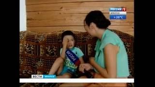 """Четырёхлетнему ребёнку с аномалией уха нужна ваша помощь, """"Вести-Иркутск"""""""