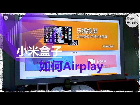 小米盒子tv助手_小米盒子4影片卡卡怎麼解決 | Doovi
