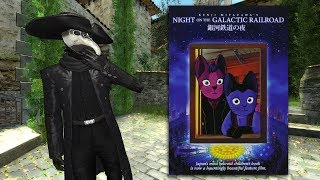 Night on the Galactic Railroad - Anime Review