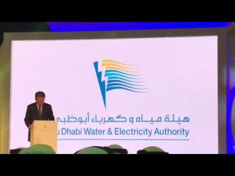 JinkoSolar Signs Financial Agreements for Project in Abu Dhabi