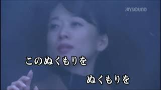 (新曲) 虎落笛/岡ゆう子 cover eririn