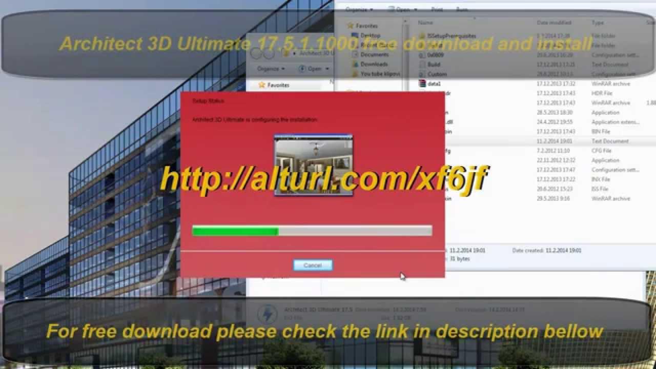 ARCHITECTE TÉLÉCHARGER 2012.V15.0 AVANQUEST 3D ULTIMATE