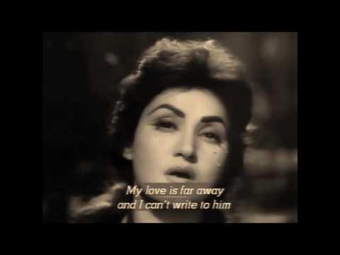 # 0 NOOR JEHAN~Film~NEEND~{1959}~Aa Gayi Raat Na Aaye Sanwariya One of my Favs}