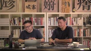美國會撐香港,林鄭升級對付香港人 - 10/09/19 「奪命Loudzone」3/3
