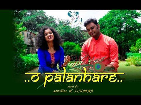 O Palan Hare|Cover by S&Sanchita|Udit Narayan|Lata Mangeshkar|Lagaan|SonyMusic