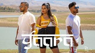 Rupika - YAARA (Feat. Mumzy Stranger & Nish)  - Official Video…