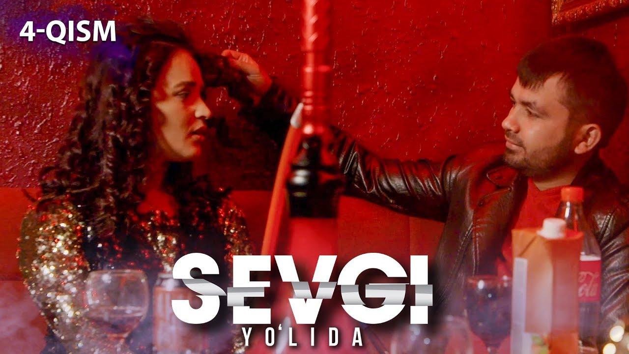 Sevgi yo'lida (o'zbek serial) | Севги йўлида (узбек сериал) 4-qism