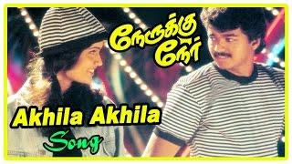 Vijay New Movie Songs | Akhila Akhila song | Nerukku Ner Movie Scenes | Kousalya in love with Vijay