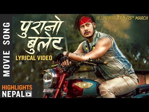PURANO BULLET l New Nepali Movie Song 2019/2075 lAnoop Bikram Shahi, Barsha Siwakoti, Mala Limbu