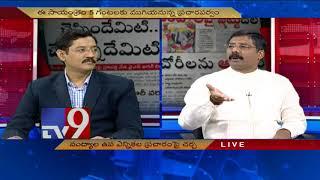 Fierce contest between TDP & YCP in Nandyala - News Watch - TV9