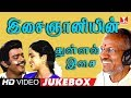 Download ஆட்டம் போடவைக்கும் மரண குத்து பாடல்கள்   Tamil Kuthu Song Collections MP3 song and Music Video