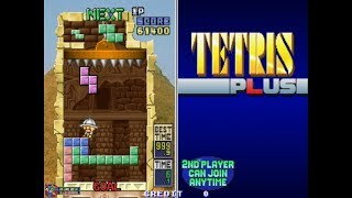 [First Try] Tetris Plus (1996, Arcade) - Puzzle Mode [1080p60]
