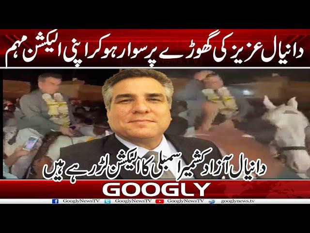 Daniyal Aziz Kei Ghouray Per Sawar Ho Kar Election Campaign | Googly News TV
