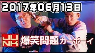 「IKURAちゃんの格言スペシャル」 ゲスト:IKURAちゃん・相席スタート 山...